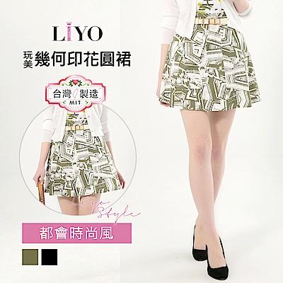 LIYO理優MIT幾何印花圓裙(綠,黑)-動態show