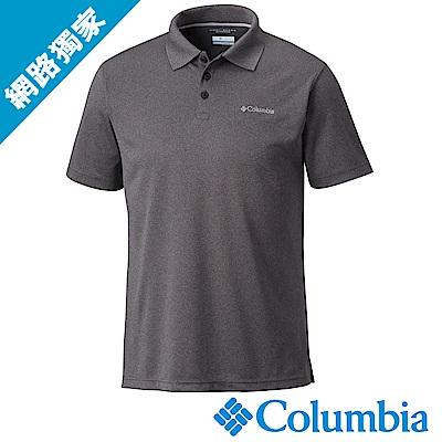 Columbia哥倫比亞 男款-防曬30快排POLO衫 深灰UAE01260DY