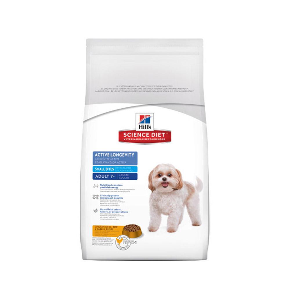 希爾思Hills 7歲以上成犬活力長壽-雞米與大麥配方2kg(小顆粒)