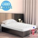 德泰 防蹣透氣學生床墊-單人3.5尺