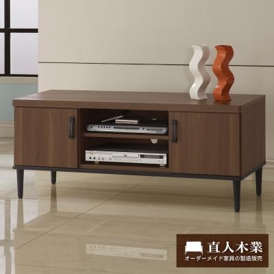日本直人木業-Industry簡約生活120CM電視櫃