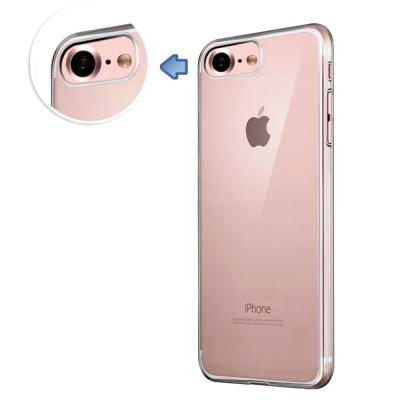 透明殼專家iPhone7 鏡頭保護 超薄抗刮硬殼