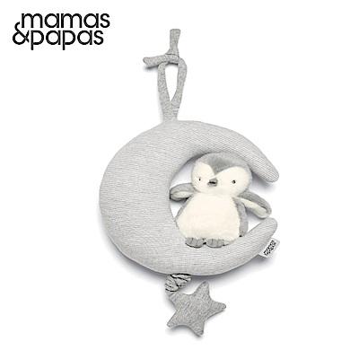 【Mamas & Papas】企鵝奔月(音樂拉鈴)
