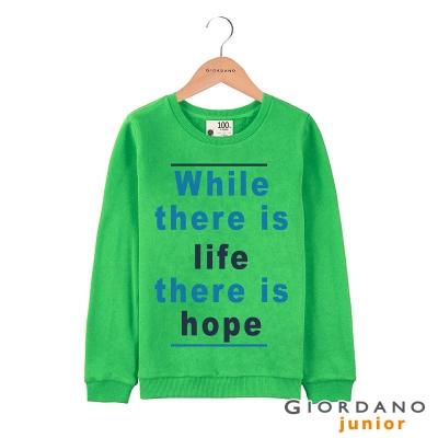 GIORDANO 童裝純棉毛巾布字母印花T恤  - 72 經典綠