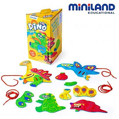 【西班牙Miniland】恐龍身體創意穿線組