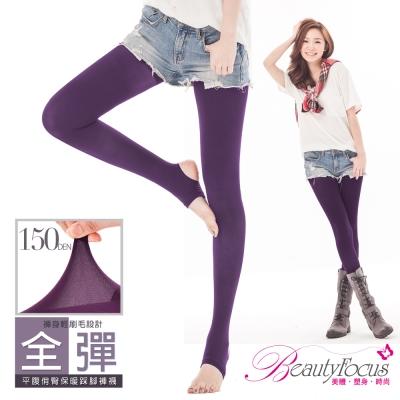 全彈顯瘦保暖踩腳褲襪-深紫-BeautyFocus