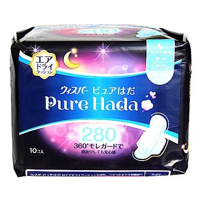 日本Pure Hada 肌淨衛生棉28cm夜用型(10枚入)/包