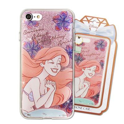 迪士尼 授權正版 iPhone 8/iPhone 7 閃粉雙料保護手機殼(小美人...