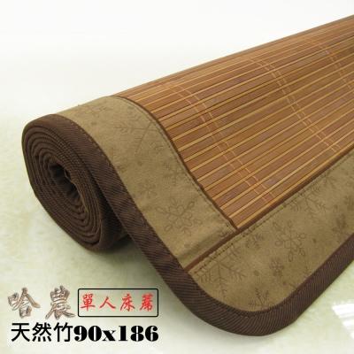 范登伯格 - 仲夏頌 布包邊竹蓆-哈諾 單人蓆+枕套 (90x186cm)