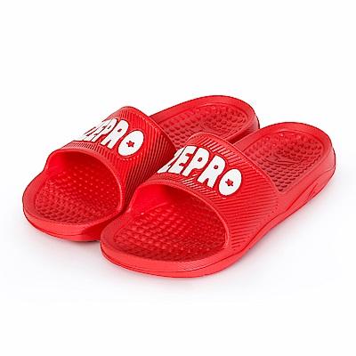 【ZEPRO】女款休閒拖鞋LIGHT系列-豔紅