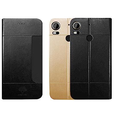 Metal-Slim HTC Desire 10 Pro 高仿小羊皮前卡套TPU...