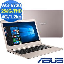 ASUS ZenBook UX305CA 13吋輕薄筆電