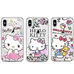 GARMMA Hello Kitty iPhone X- 粉彩流沙保護殼