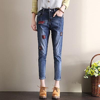 ALLK 貼布高腰哈倫9分牛仔褲 深藍色 (腰圍27-31)