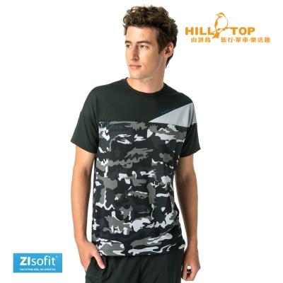 【hilltop山頂鳥】男款ZIsofit吸濕排汗彈性上衣S04MB6黑百合灰迷彩
