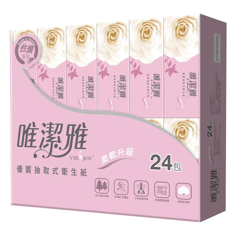 唯潔雅抽取式衛生紙(100抽x24包)/串