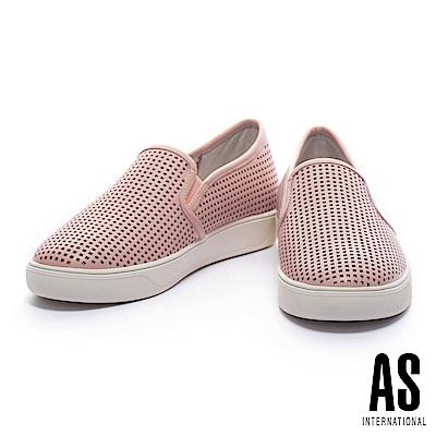 休閒鞋 AS 簡約獨特方形沖孔設計全真皮厚底休閒鞋-粉