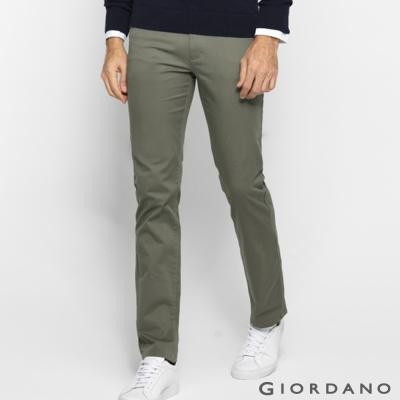GIORDANO男裝素色彈力棉四層腰頭休閒褲-50 葡萄葉綠色