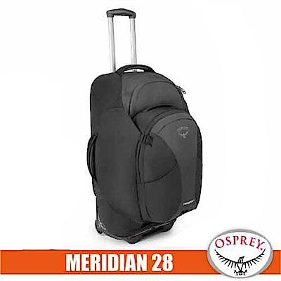 【OSPREY】Meridian 28吋75L 巔峰 可背可拖豪華型兩用旅行箱 金屬灰
