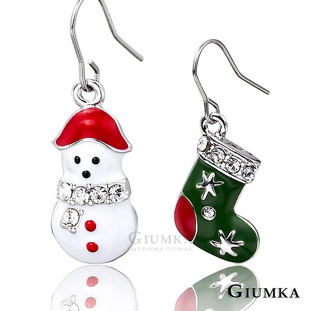 GIUMKA耳環 可愛雪人與聖誕襪不對稱耳勾耳環