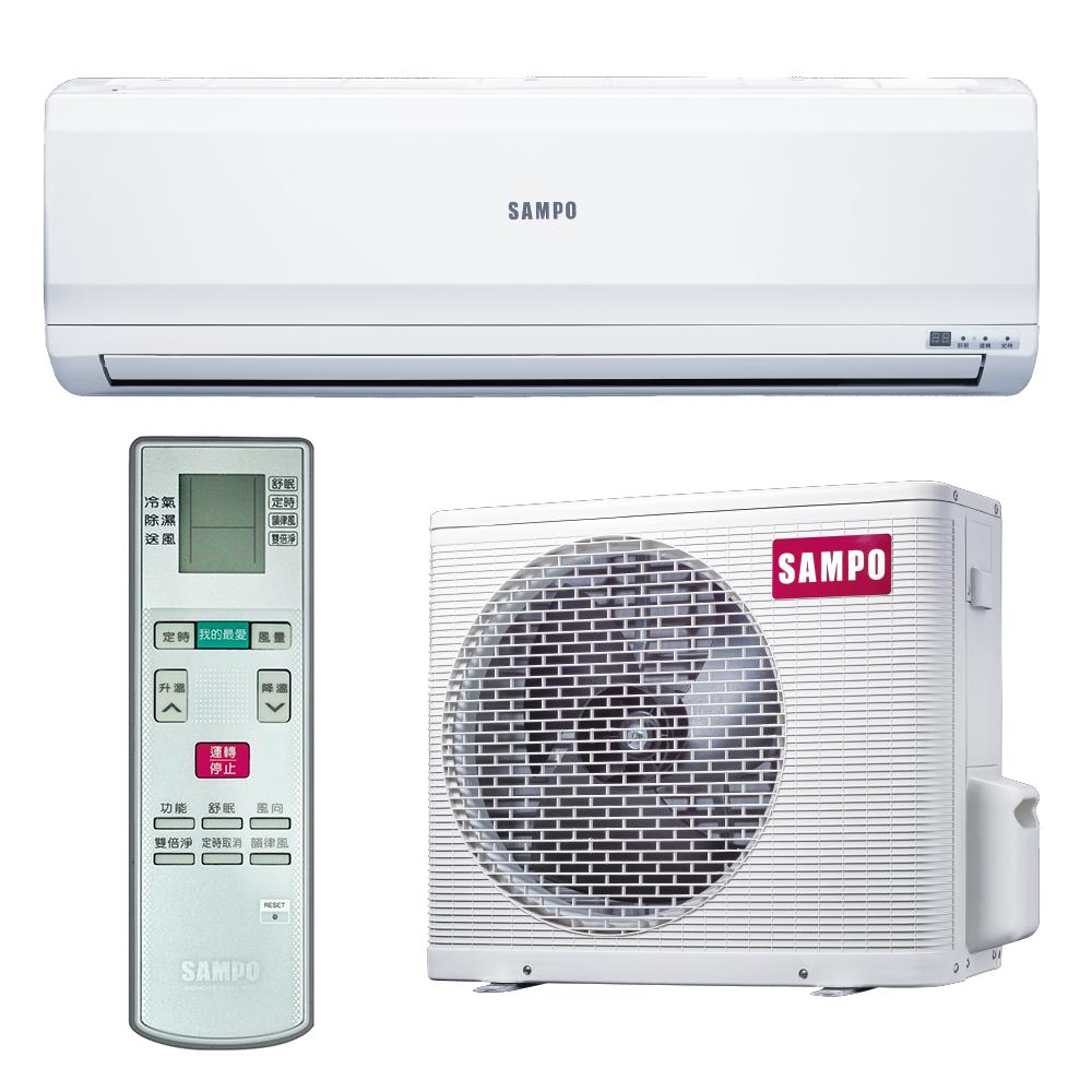 SAMPO 聲寶 3-5坪定頻單冷 分離式冷氣 AU-PC22/AM-PC22
