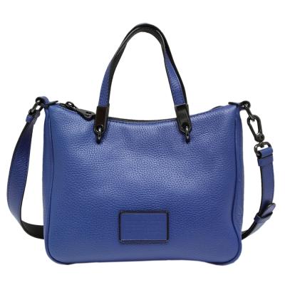 MBMJ 皮革標拉鍊牛皮手提/斜背兩用包-藍色(小)