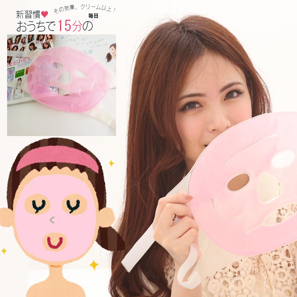 神綺町 日本神奇保濕冷敷全臉部冰敷面膜 面罩 -冰敷+熱敷兩用