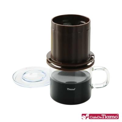 Tiamo 圓錐免濾紙獨享杯-咖啡色(HG2323)