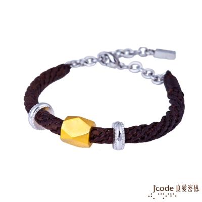 J'code真愛密碼 左偏執面黃金/純銀編織男手鍊-棕