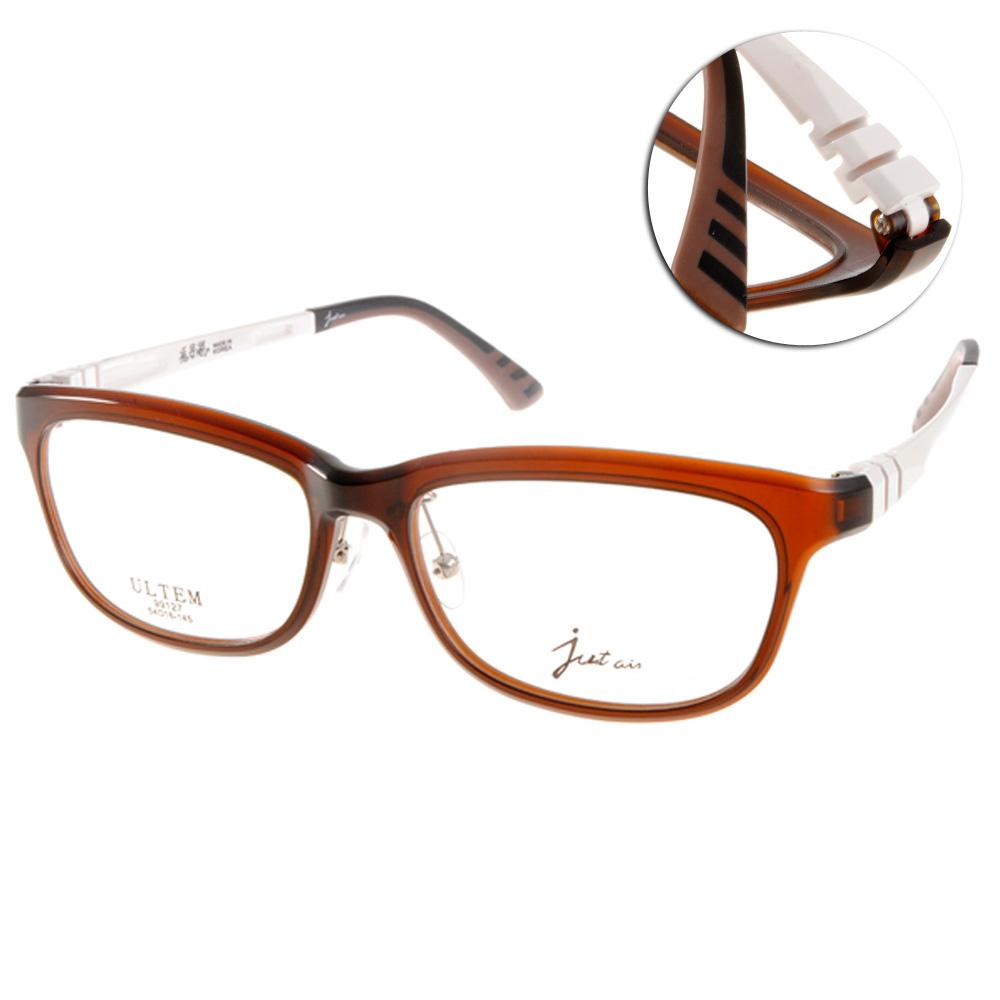 Just Air眼鏡 塑鋼-輕盈體驗/咖啡-白#JA99127 C3