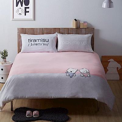 Yvonne Collection領巾狗雙人三件式被套組-粉紅