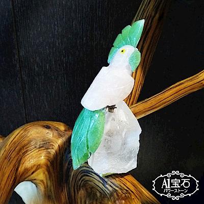 A1寶石 頂級粉水晶鳥-白水晶簇/同聚寶盆發財樹水晶洞功效 @ Y!購物