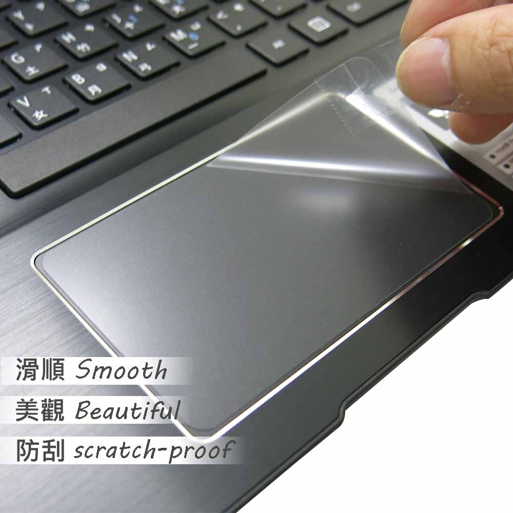 EZstick ACER Swift 1 SF114-31 專用 TOUCH PAD 抗刮保護貼