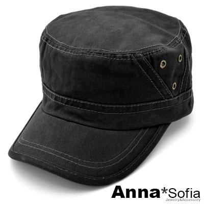 AnnaSofia 雙側三角飾暈染紋 純棉防曬遮陽嘻哈棒球帽軍帽(黑系)