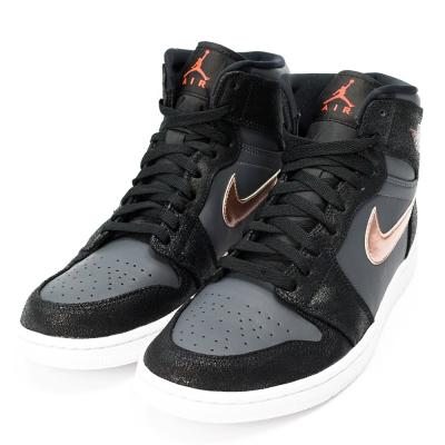 NIKE-AIR JORDAN 1男籃球鞋-黑灰