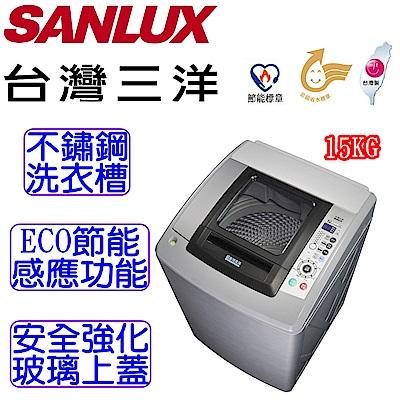 SANLUX 台灣三洋 15Kg超音波洗衣機 SW-15NS3