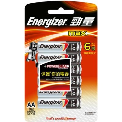 勁量  鹼性電池3號(AA)12入