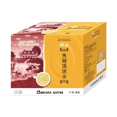 西雅圖 即品焦糖瑪琪朵咖啡(21gx15包)