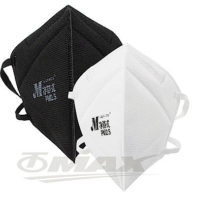 omax凈舒式防霾防塵抗PM2.5口罩-6入(顏色隨機)-8H