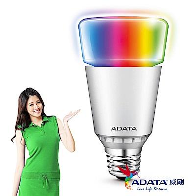 威剛ADATA LED 7W 智慧型 RGB 藍芽 調光調色燈泡(1入)