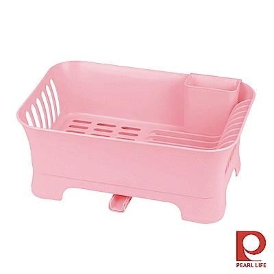 日本Pearl Life 廚房碗盤收納瀝水籃-粉色-日本製