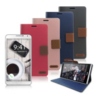 X_mart Samsung Galaxy Note 5 時尚浪漫風支架皮套