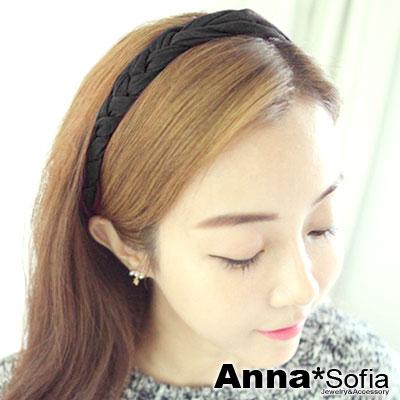 AnnaSofia-三股編側辮-仿麂皮彈性髮帶-酷黑系
