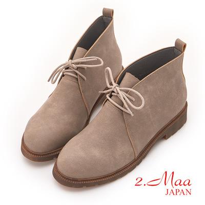 2.Maa - 刷色俐落大方綁帶率性短靴 - 灰