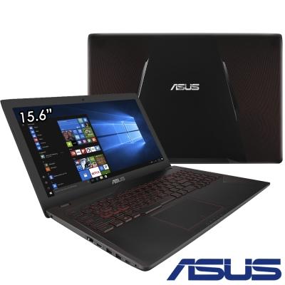 ASUS FX553VD 15吋電競筆電(i5-7300/GTX1050/1T/4G/FHD霧