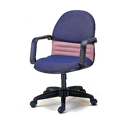 GD綠設家 希拉爾亞麻布雙色辦公椅-57x46x87cm免組