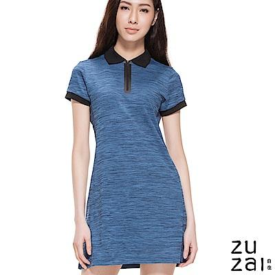 zuzai 自在親膚舒涼短袖POLO洋裝-女-藍色