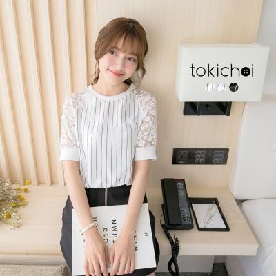 東京著衣 微甜七分袖蕾絲條紋上衣-S.M(共三色)