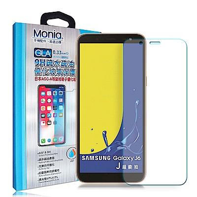 MONIA Samsung Galaxy J6 日本頂級疏水疏油9H鋼化玻璃膜