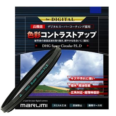 Marumi SUPER DHG CPL多層鍍膜 環型偏光鏡(40.5mm)